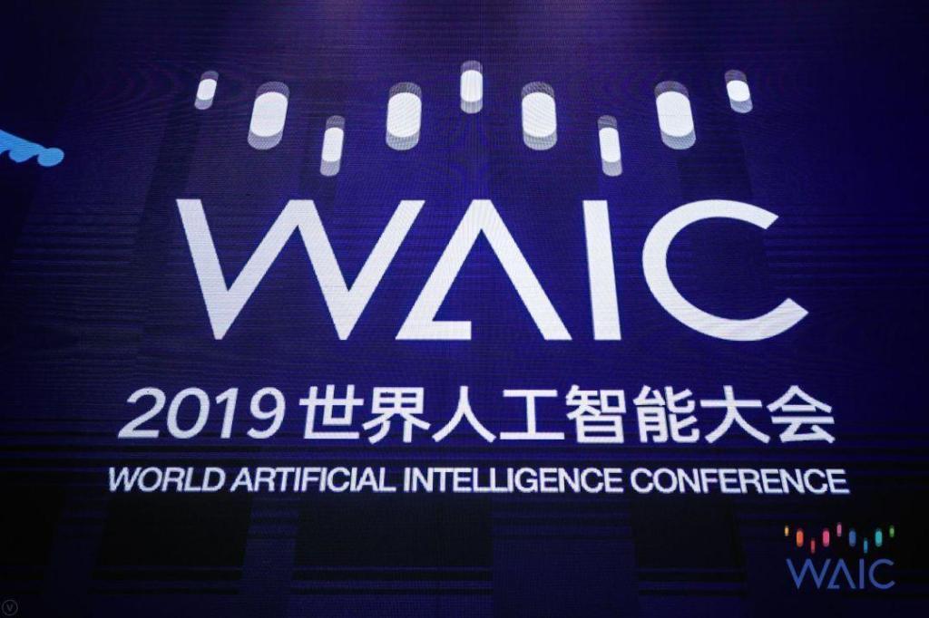 网易有道吴迎晖:学习型智能硬件是一个门槛极高的市场