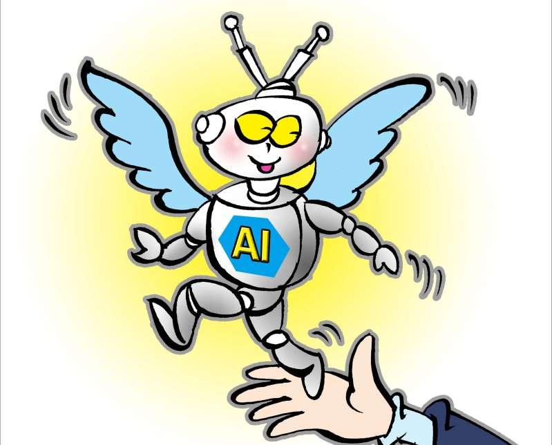 机构:未来5年我国人工智能市场总规模将保持高速增长