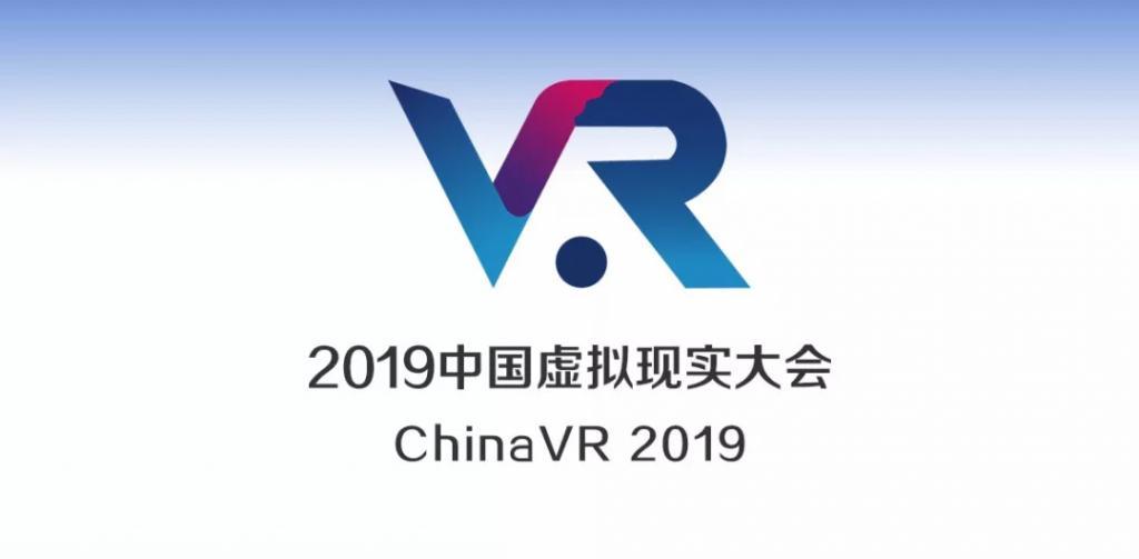 ChinaVR 2019 主题论坛:虚拟现实教育