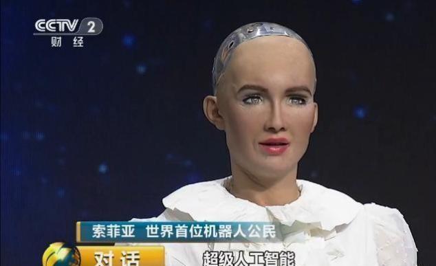 全球首款男性机器人遭疯抢 , 女性试用满意度高达98%,性能太强大