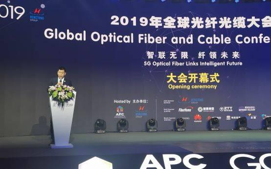 2019全球光纤光缆大会 | 烽火与业界同仁共话5G时代全球纤缆产业发展